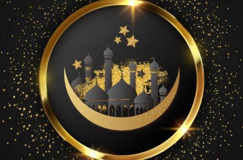 Ramadan Wishes And Prayers