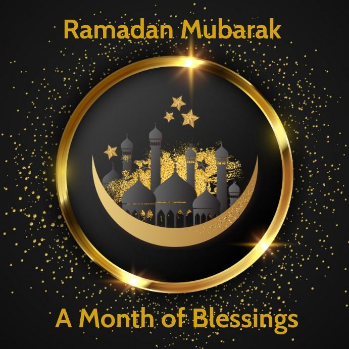 Ramadan Wishes And Prayers