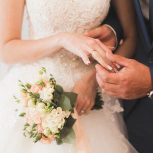 Wedding Prayer For A New Couple
